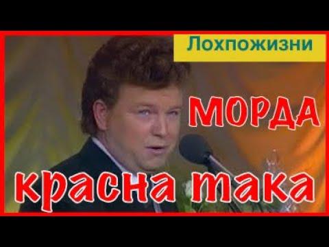 Что я думаю о Михаиле Евдокимове