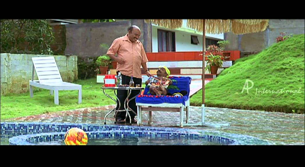My big father malayalam movie malayalam movie guinness pakru my big father malayalam movie malayalam movie guinness pakru resting near swimming pool hd youtube thecheapjerseys Images