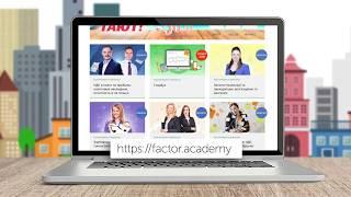 Factor.Academy - обучение бухгалтерскому учету в режиме онлайн: https://factor.academy/