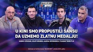 AKTUELNO: Tegeltija, Bigru, Govedarica i Strugar - Propustili smo šansu da uzmemo zlato (12.11.2019)