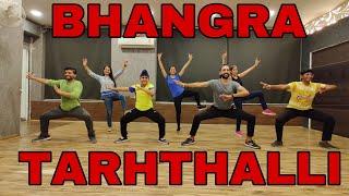Tarhthalli    The Landers    Fitpro fitness studio    First love bhangra (2019)