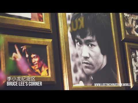 LICT Bruce Lee Corner [Promo]