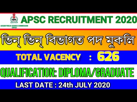 apsc-recruitment-2020🔥new-job-in-assam-2020🔥-pnrd-recruitment-for-ae-and-je-🔥-civil-engineering-job