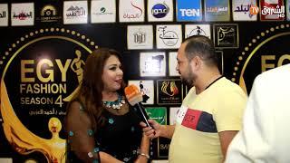 ستار نيوز - الشروق حصريا الشريك الاعلامي لمسابقة ملكة جمال العرب 2020