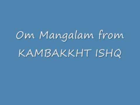 OM MANGALAM MANGALAM SONG LYRICS.