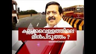Ramesh Chennithala's stance on NH Development at Malappuram   News Hour 8 April 2018