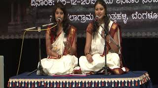 Tamandhakaradolu - Shashikala Sunil & Poornima Manjunath Live performance