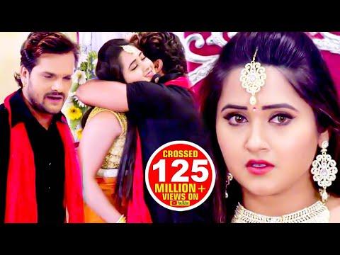 Khesari Lal का ऐ गाना आपको रुला देगा - bewafa ki shadi - Bhojpuri Hit Songs 2017 New