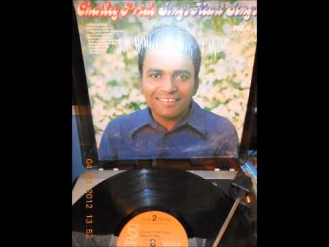 Charley Pride -- Pretty House For Sale