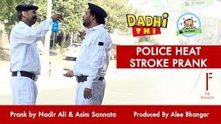 | Police Heat Stroke Prank | By Nadir Ali & Asim Sanata in P4 Pakao