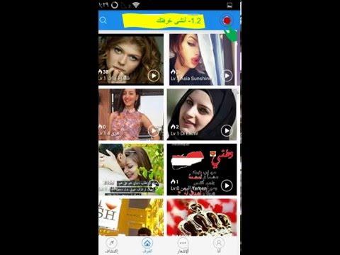 necessary Arabic dating website commit error. suggest discuss