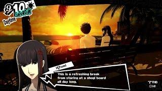 Persona 5 - Go Meet with Hifumi (Hawaii Free Time School Trip)