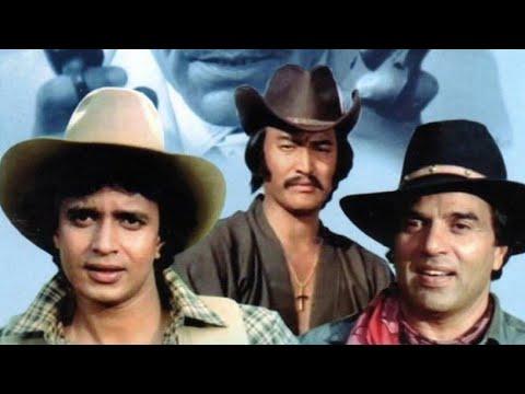 Как три мушкетёра. Индийский фильм. 1984 год. В ролях: Митхун Чакраборти. Дхармендра и другие.