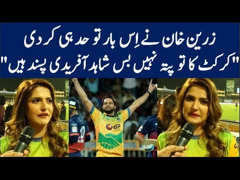 Zareen Khan Special Love for Shahid Afridi in T10 League