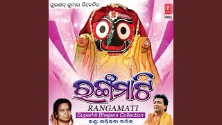 Rangamati Lo
