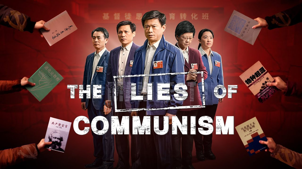 "Full Christian Movie ""The Lies of Communism"" (English Dubbed)"