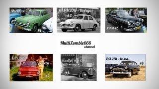Обзоры: коллекция автомобилей 1:43