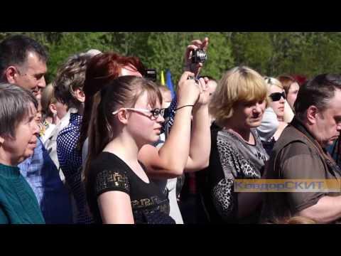 Видео — Ковдор отметил 63 летие