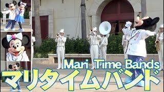 ºoº TDS 開園時のウェルカム・マリタイム・バンド Tokyo DisneySEA Welcome Maritime bands with Mickey and Minnie