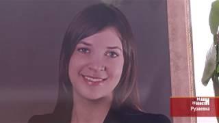 В самолете, который разбился в Подмосковье, погибла уроженка Мордовии