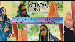 The Girl Who Drove People Crazy with her Eyes   Meet the famous tik tok Star Afghani Jinnai