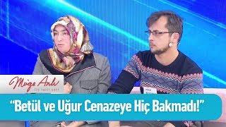 Betül ve Uğur hakkında yeni iddialar! - Müge Anlı ile Tatlı Sert 22 Nisan 2019