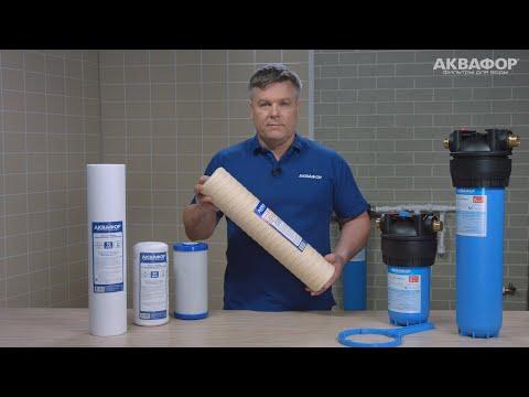 АКВАФОР Гросс: предфильтр от песка, ржавчины, хлора и токсичных примесей в холодной воде