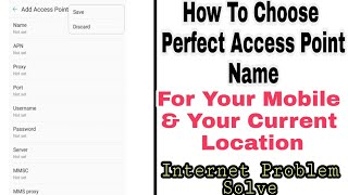 How To Choose Prefect Access Point Name And Increase Your Mobile speed & Performance  | In Hindi