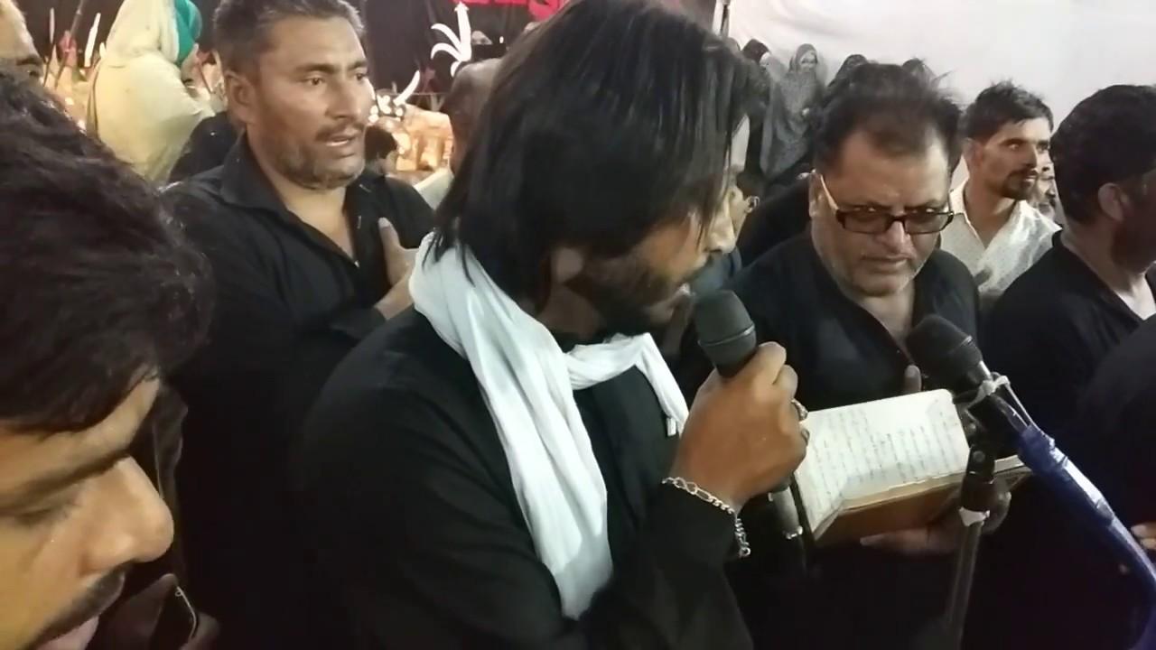Meesam Zaidi - Aye Mere Noor E Nazar - 9 Muharram 2018