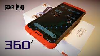 Чехол Xiaomi Mi A2 Lite 360. ПОЛНОЕ покрытие корпуса