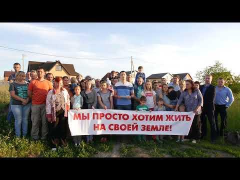 Жители Курского района записали обращение к Владимиру Путину
