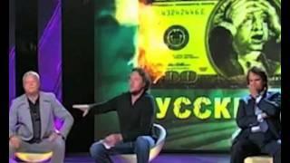 Полное видео драка Лебедева и Полонского. НТВшники