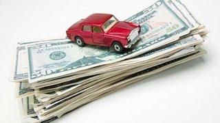 Как купить авто в кредит(Как купить авто в кредит, если не хватает имеющихся средств? Об этом наше видео! Вы без труда получите кредит..., 2015-02-18T03:48:16.000Z)