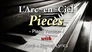 L'Arc~en~Ciel - Pieces 「Piano Version with Kanji + Romaji Lyrics」