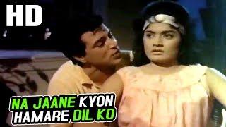 Na Jaane Kyon Hamare Dil Ko   Mohammed Rafi   Mohabbat Zindagi Hai 1966 Songs  Dharmendra