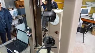 Разрывная машина Р-5М2(Испытания стальной проволоки(катанки) на разрывной машине Р-5М2 модернизированной ООО ПТП АСМА-ПРИБОР, для..., 2016-12-14T19:27:43.000Z)