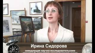 МОЙ КРАЙ - Сызранские объекты культурного наследия