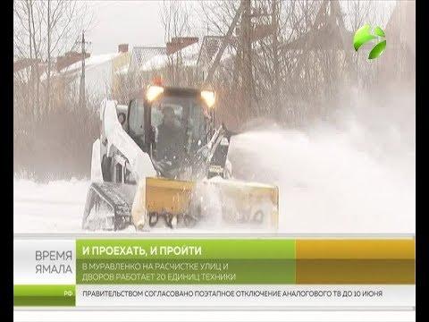 В Муравленко зиму ждали. На дороги вывели 20 единиц техники