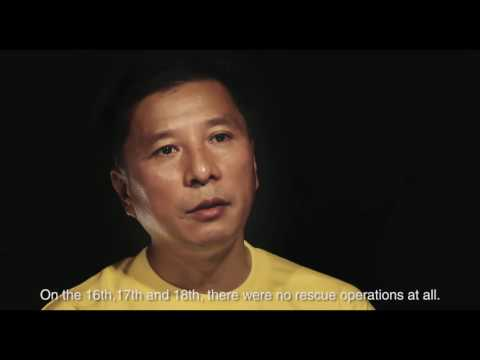 AFTER THE SEWOL - Extended Trailer