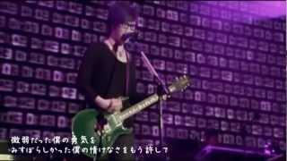 1 03 nell 日本語字幕