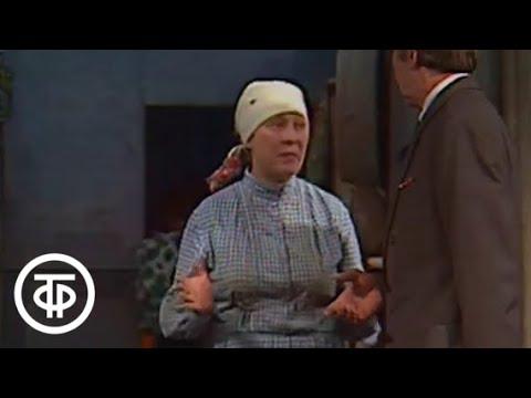 Вдовий пароход. Серия 2. Театр им. Моссовета (1989)