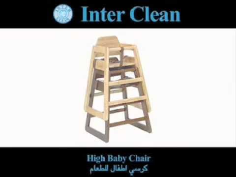 High Baby Chair – Vectair UK.mov