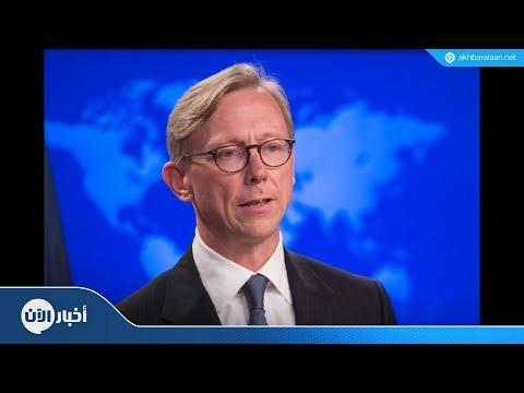 واشنطن تكشف دعم إيران للحوثيين  - نشر قبل 2 ساعة