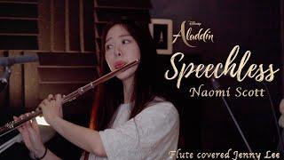 "Naomi Scott - Speechless (From ""Aladdin"") Flute cover (플룻 연주)by Jenny Lee"