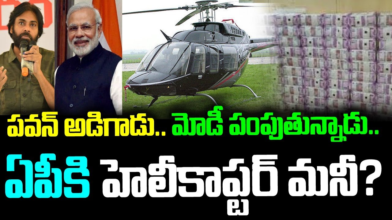 Pawan Kalyan Live | Pawan Kalyan news latest | Janasena Live | Janasena news | SahithiMedia