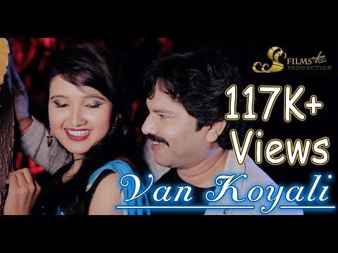 Van Koyali Kas Surili | वन कोयली कस सुरीली |  Karan Khan & Payal Sahu | Official New CG 2020 4k Song
