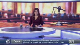Очередное видео из детского сада Атырауской области взбудоражило сеть