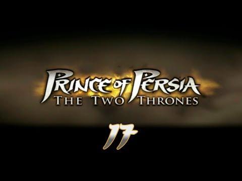 Prince of Persia: The Two Thrones - Прохождение pt17 (Финал)