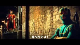 キック・アス(字幕版)(プレビュー)