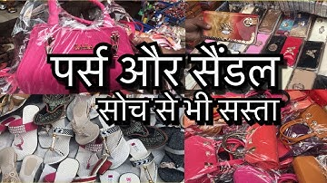 Wholesale market of girls accessories Sadar Bazar Delhi
